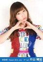 【中古】生写真(AKB48 SKE48)/アイドル/AKB48 片山陽加/上半身 手でハート/劇場トレーディング生写真セット2014.July