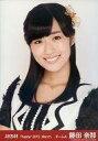 【中古】生写真(AKB48・SKE48)/アイドル/AKB48 藤田奈那/バストアップ・両手下/劇場トレーディング生写真セット2015.March