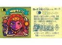 樂天商城 - 【中古】ビックリマンシール//天使/悪魔VS天使 第8弾 88 : 明星クィーン