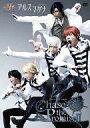 【中古】その他DVD アルスマグナ / クロノステージ vol.02〜Chase the Promise!!〜