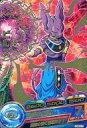 【中古】ドラゴンボールヒーローズ/P/ドラゴンボールヒーローズ カードグミ16 GDPBC2-03 [P] : ビルス