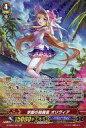 【中古】ヴァンガード/SP/Gユニット/バミューダ△/ヴァンガードG クランブースター 第1弾「歌姫の学園」 G-CB01/S01 [SP] : 学園の綺羅星 オリヴィア