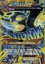 【中古】ポケモンカードゲーム/UR/XY 拡張パック「バンデットリング」 093/081 UR : (キラ)ゲンシカイオーガEX