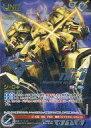 【中古】ガンダムウォー/S/黒/第9弾 ブースターパック「闘う覚悟」 09D/U BK163S [S