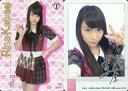 【中古】アイドル(AKB48・SKE48)/AKB48 official TREASURE CARD 川栄李奈/レギュラーカード【自撮りカード】/AKB48 official TREASURE CARD
