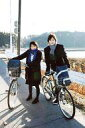 【中古】生写真(男性)/俳優 岡本玲(朝槻憐)・馬場徹(鳴瀬玲人)/全身・制服・自転車/映画「憐 Ren」物販生写真
