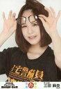 【エントリーでポイント10倍!(1月お買い物マラソン限定)】【中古】生写真(AKB48・SKE48)/アイドル/NMB48 三田麻央/AKB48 41stシングル 選抜総選挙・後夜祭〜あとのまつり〜