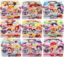 【中古】食玩 トレーディングフィギュア 全9種セット 「ハコビジョン ラブライブ!」...