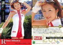 【中古】コレクションカード(女性)/GALS PARADISE 2000 125 : 相原りな/GALS PARADISE 2000