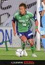 【中古】スポーツ/レギュラーカード/2013 Jリーグオフィシャルトレーディングカード 1stシリーズ/松本山雅FC 187 [レギュラーカード] : 鐡戸裕史