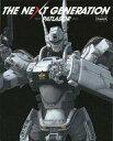 【中古】邦画Blu-ray Disc THE NEXT GE...