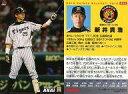 【中古】スポーツ/レギュラーカード/2014プロ野球チップス第1弾 056 [レギュラーカード] : 新井貴浩