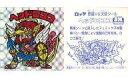 【中古】ビックリマンシール/擬似角プリズム/ヘッド/悪魔VS天使 BM スペシャルセレクション 第1弾 - 擬似角プリズム : ヘッドロココ(名前:赤色)