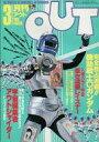 【中古】アニメ雑誌 月刊 OUT 1986年3月号