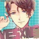 【中古】アニメ系CD ドラマCD YES×NO 3 (CV:木村良平)[初回盤]【画】