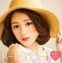 【中古】邦楽CD chay / ハートクチュール[通常盤]