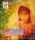 【中古】ファミコンソフト(ディスクシステム) リサの妖精伝説 (箱説なし)