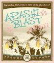 【中古】邦楽Blu-ray Disc 嵐 / ARASHI BLAST in Hawaii [通常盤]