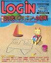 【中古】LOGiN LOGIN 1992/11/06 ログイン