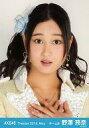 【中古】生写真(AKB48・SKE48)/アイドル/AKB48 野澤玲奈/バストアップ・両手胸元/劇場トレーディング生写真セット2014.May