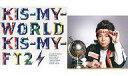 【中古】邦楽CD Kis-My-Ft2 / KIS-MY-WORLD[キスマイSHOP盤](北山宏光ver.)