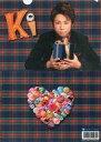 【中古】クリアファイル(男性アイドル) 北山宏光(Kis-My-Ft2) A5クリアファイル 「CD Thank youじゃん! キスマイSHOP限定盤」 購入特典 【タイムセール】【画】