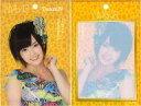 【中古】フォトフレーム・アルバム(女性) 山本彩(NMB48) 個別生写真ホルダー 2013年