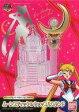 【中古】おもちゃ ムーンスティック&キャッスルスタンド 「美少女戦士セーラームーン」 ムーンライトメモリーシリーズ プレミアムバンダイ限定【02P03Sep16】【画】