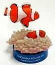 【中古】トレーディングフィギュア カクレクマノミ 「新江ノ島水族館立体生物図録」