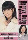 【中古】その他DVD Berryz Kobo DVD Magazine vol.41 MOMOKO TSUGUNAGA × MAASA SUDO