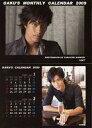 【中古】カレンダー 進藤学 2009年度卓上カレンダー