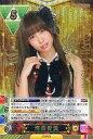 【中古】アイドル(AKB48・SKE48)/AKB48 トレーディングカード ゲーム&コレクション vol.1 Vol.1/M-032 G : [コード保証無し]河西智美/ゴッド(金箔押し・ホイル仕様)/AKB48 トレーディングカード ゲーム&コレクション vol.1
