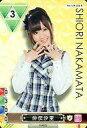 【中古】アイドル(AKB48 SKE48)/AKB48 トレーディングカード ゲーム&コレクション vol.1 Vol.1/M-057 R : コード保証無し 田野優花/レア(銀箔押し ホイル仕様)/AKB48 トレーディングカード ゲーム&コレクション vol.1