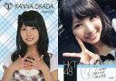 【エントリーでポイント10倍!(6月11日01:59まで!)】【中古】アイドル(AKB48・SKE48)/HKT48 official TREASURE CARD(トレジャーカード) 岡田栞奈/レギュラーカード【自撮りカード】/HKT48 official TREASURE CARD(トレジャーカード)