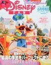 【中古】アニメ雑誌 Disney FAN 2014年6月号 増刊 ディズニーファン【画】