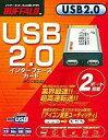 【中古】Windows98/Me/2000/XPハード CardBus用 USB2.0 インターフェースカード
