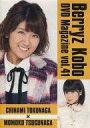 【中古】その他DVD Berryz Kobo DVD Magazine vol.41 CHINAMI TOKUNAGA × MOMOKO TUGUNAGA