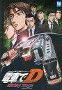【中古】同人GAME DVDソフト 電車でD Rising Stage / 地主一派