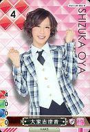 【中古】アイドル(AKB48・SKE48)/AKB48 トレーディングカード ゲーム&コレクション vol.1 Vol.1/M-003 N : [コード保証無し]大家志津香/ノーマル/AKB48 トレーディングカード ゲーム&コレクション vol.1