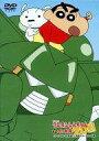 【中古】アニメDVD TVシリーズ クレヨンしんちゃん 嵐を呼ぶイッキ見20 イケイケGOGO発進だ 無敵のカンタムロボ編