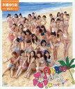 楽天ネットショップ駿河屋 楽天市場店【中古】その他DVD AKB48海外旅行日記 -ハワイはハワイ- [木ゆりあBOX](生写真欠け)【02P09Jul16】【画】