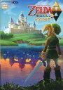 【中古】攻略本 3DS 『ゼルダの伝説 神々のトライフォース2』完全攻略本【中古】afb