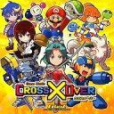 【中古】同人音楽CDソフト Game Music Cross×Over クロスオーバー / EtlanZ