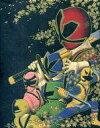 【中古】特撮Blu-ray Disc スーパー戦隊シリーズ 侍戦隊シンケンジャー コンプリートBlu-ray 1 [初回版]【画】