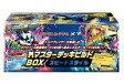 【新品】トレカ ポケモンカードゲームXY M(メガ)マスターデッキビルドBOX スピードスタイル【P06May16】【画】
