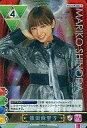 【中古】アイドル(AKB48 SKE48)/AKB48 トレーディングカード ゲーム&コレクション vol.1 Vol.1/M-007 R : コード保証無し 篠田麻里子/レア(銀箔押し ホイル仕様)/AKB48 トレーディングカード ゲーム&コレクション vol.1