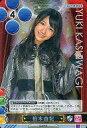 【中古】アイドル(AKB48 SKE48)/AKB48 トレーディングカード ゲーム&コレクション vol.1 Vol.1/M-033 R : コード保証無し 柏木由紀/レア(銀箔押し ホイル仕様)/AKB48 トレーディングカード ゲーム&コレクション vol.1