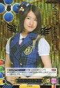 【中古】アイドル(AKB48・SKE48)/AKB48 トレーディングカード ゲーム&コレクション vol.1 Vol.1/M-056 N : [コード保証無し]竹内美宥/ノーマル/AKB48 トレーディングカード ゲーム&コレクション vol.1