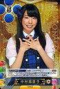 【中古】アイドル(AKB48・SKE48)/AKB48 トレ...