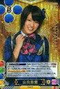 【中古】アイドル(AKB48・SKE48)/AKB48 トレーディングカード ゲーム&コレクション vol.1 Vol.1/M-061 N : [コード保証無し]山内鈴蘭/ノーマル/AKB48 トレーディングカード ゲーム&コレクション vol.1